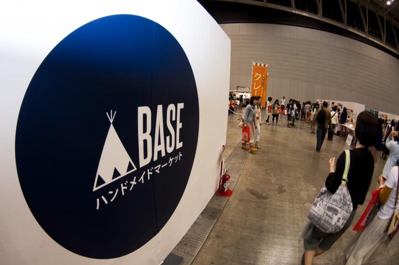 BASEhandmademarket