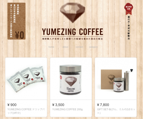 yumejing_top