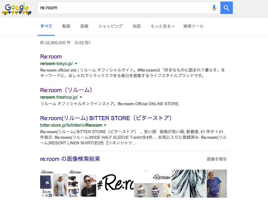 re room   Google 検索