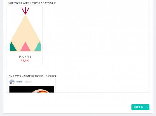 Blog Apps3