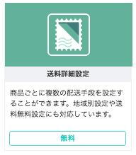 BASE Apps8