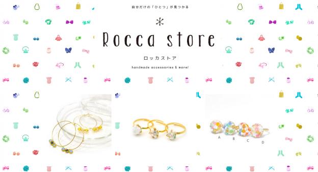 Rocca store * ロッカストア