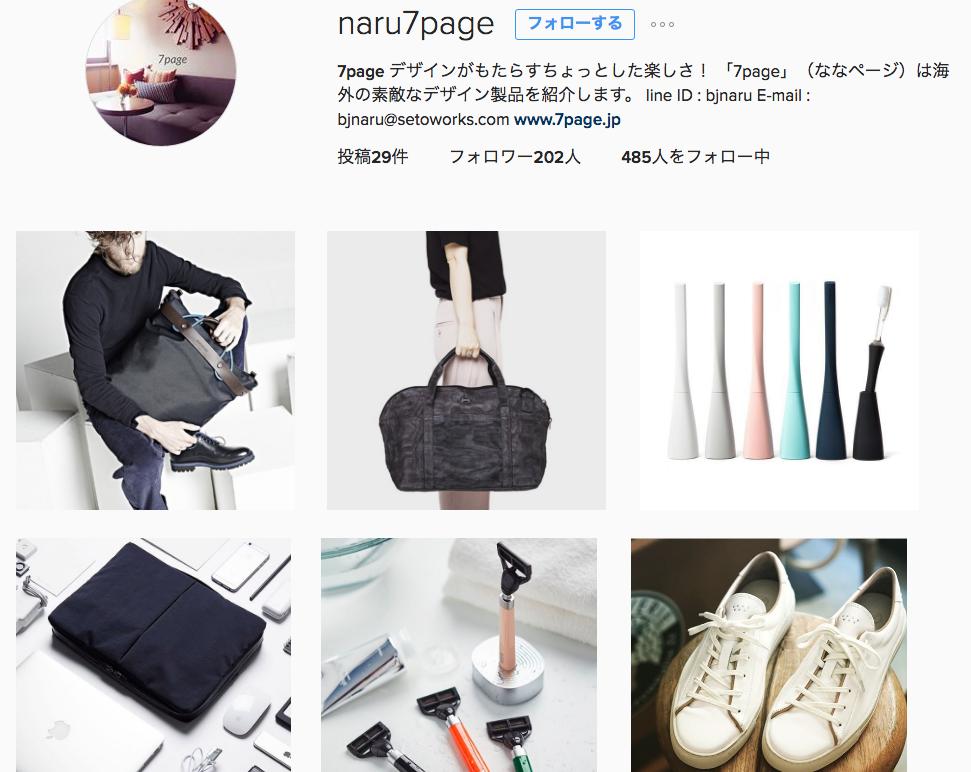 7pageさん  naru7page  • Instagram写真と動画
