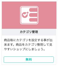 BASE Apps1