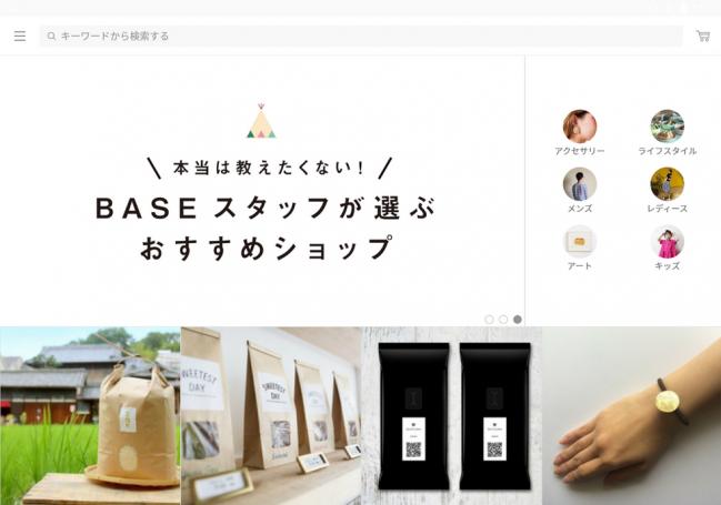 BASE App