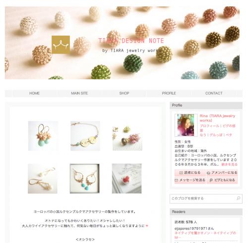TIARA jewelry works