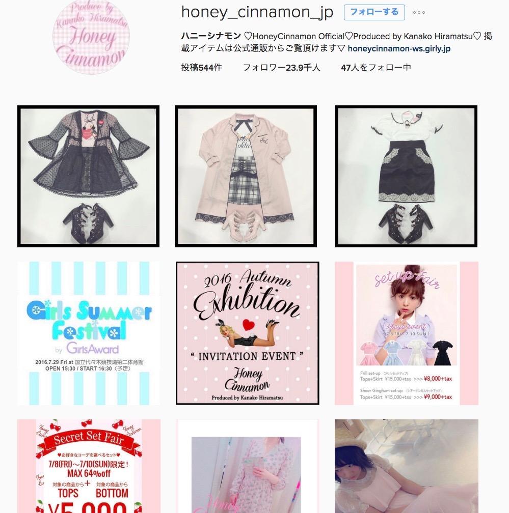 ハニーシナモンさん  honey_cinnamon_jp  • Instagram写真と動画