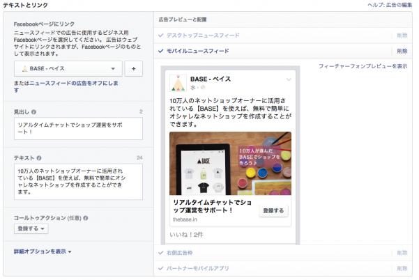 Facebook_AD3