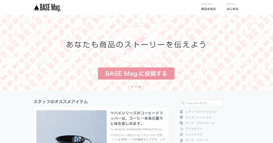 BASE Mag.top