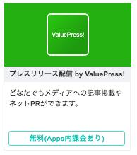BASE Apps10