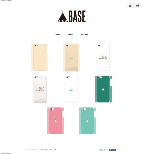 BASE CASE SHOP
