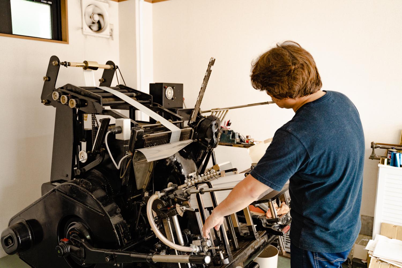 <有限会社河野印刷所>の印刷機械