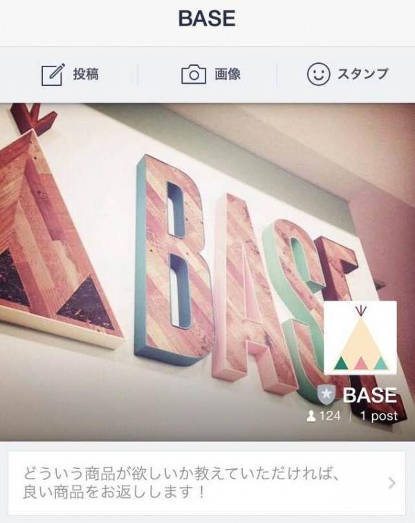 BASE LINE
