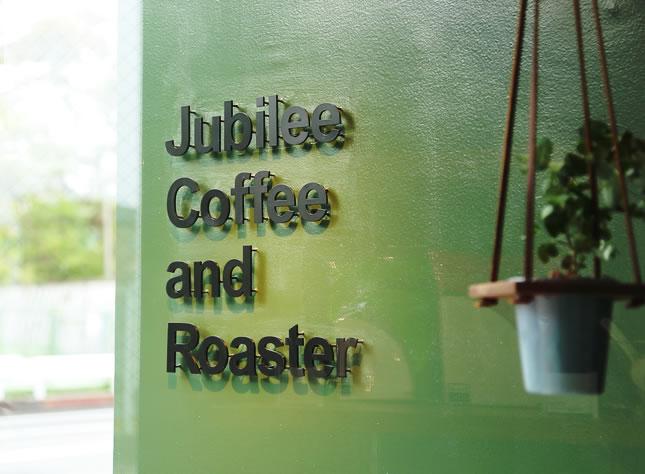 JubileeCoffeeandRoaster