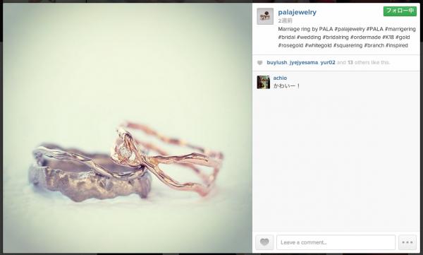palajewelry