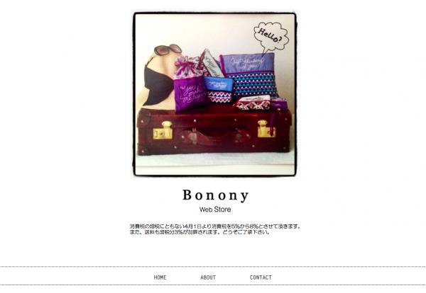 bonony