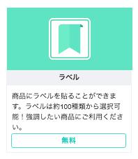 BASE Apps3