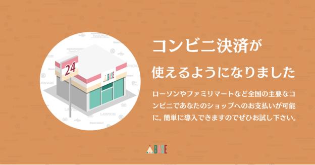 conv_app