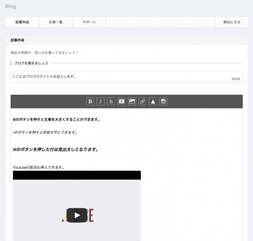 Blog Apps1