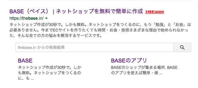 base   Google 検索