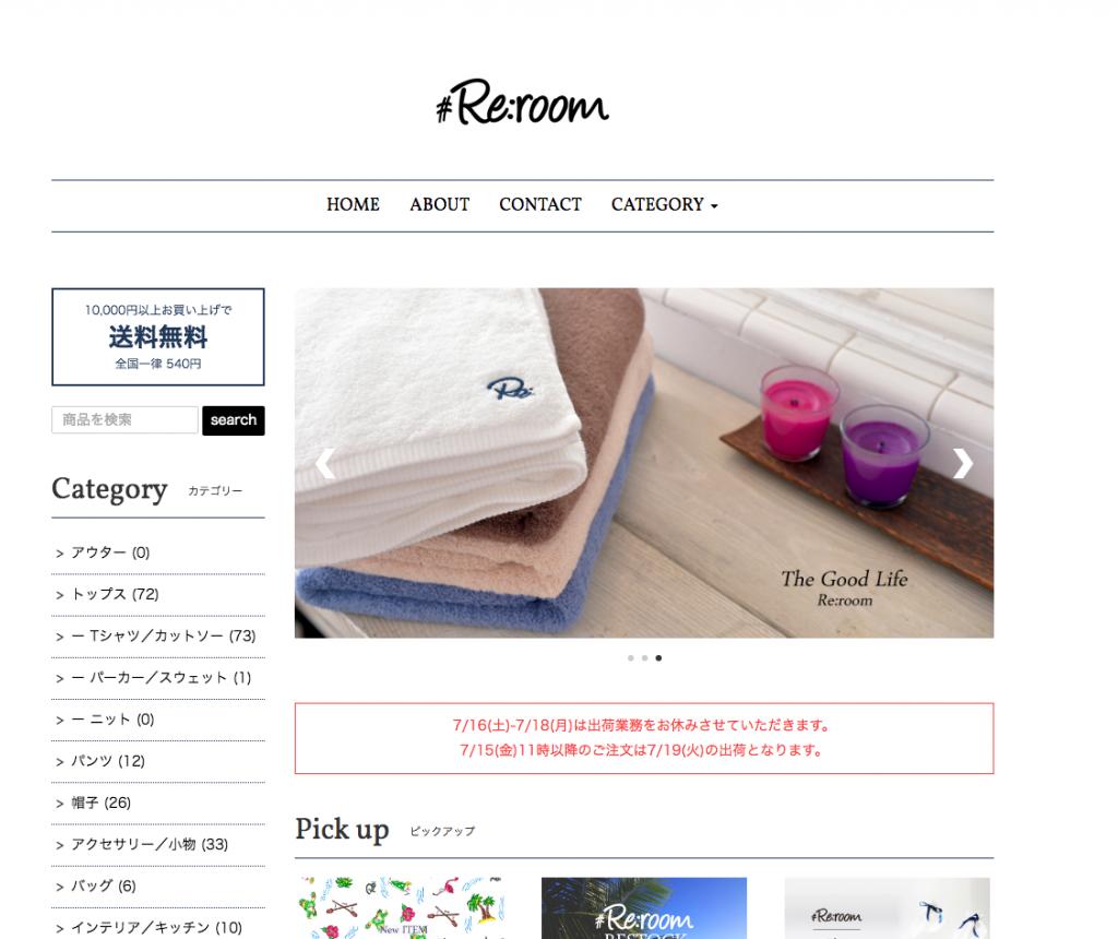 Re room(リルーム)