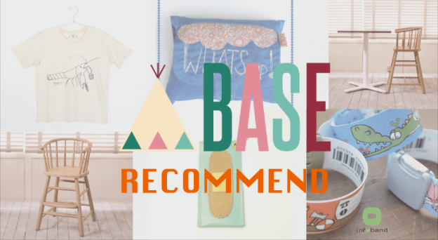 BASE_RECOMMEND
