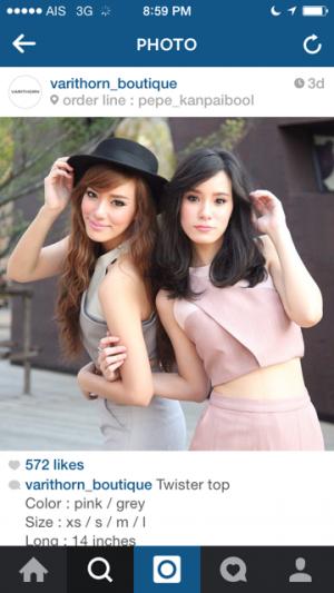 instagram_line