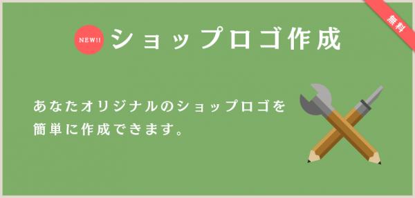logo_make_ForFacebook