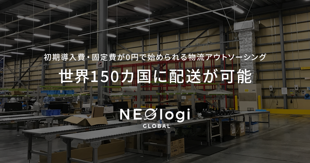 neologi_kv