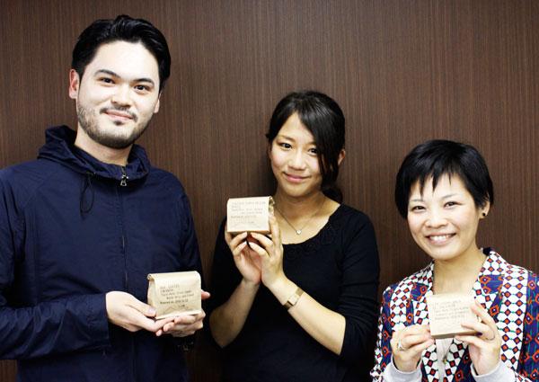 oyamazaki2