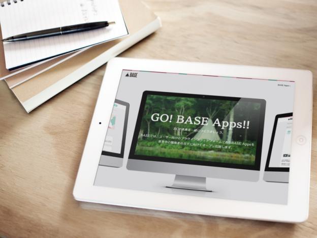 BASE Apps