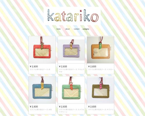katarico_shop