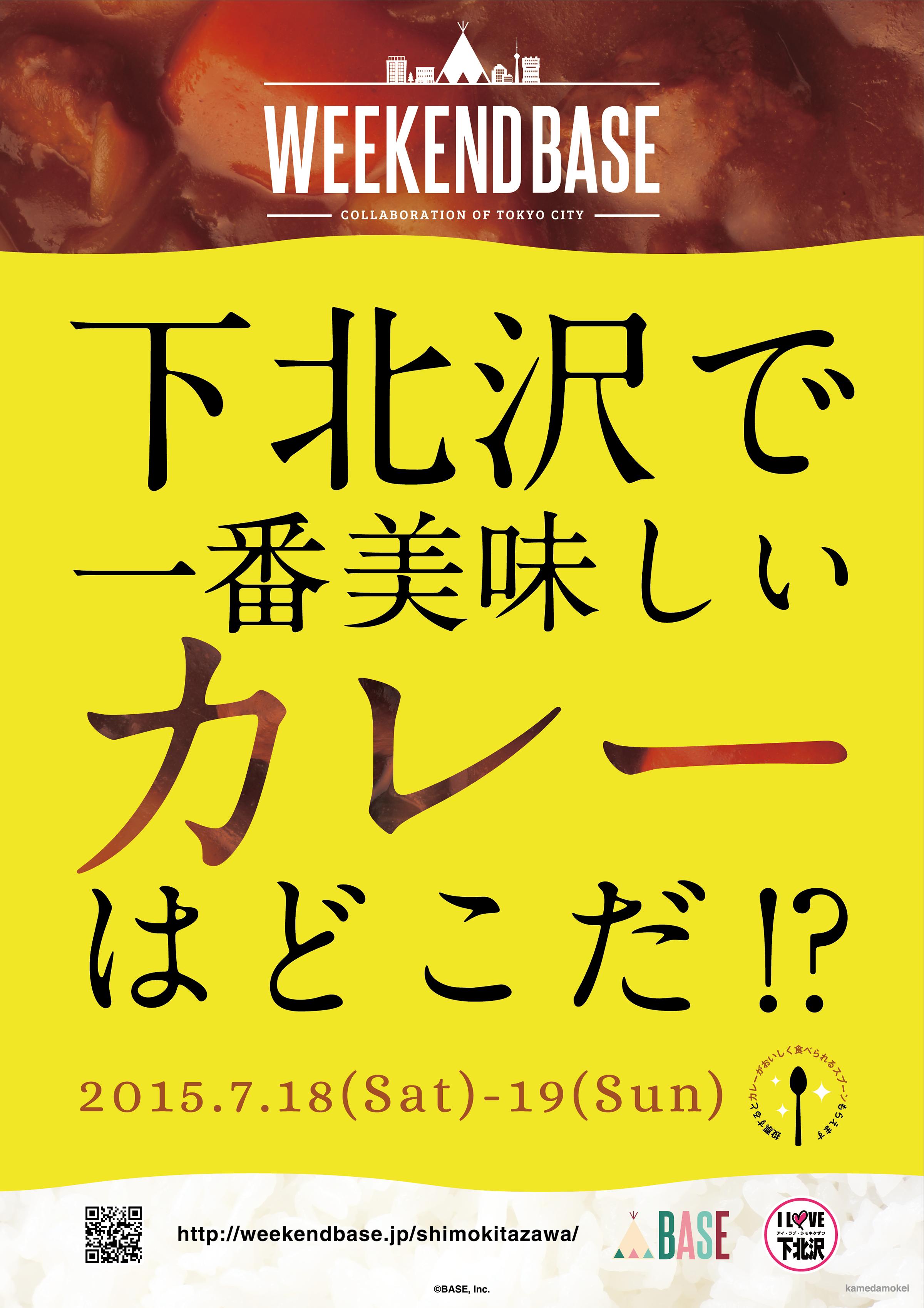 web_curry