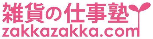 zakkawork_logo